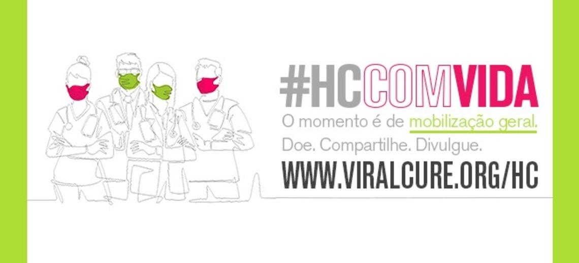 HCFMUSP lança plataforma própria de captação de doações